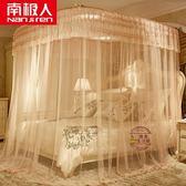 2018新款伸縮蚊帳U型雙人家用公主雙人床6*6尺·樂享生活館liv