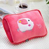 熱水袋 充電式防爆暖水袋 煖寶寶 注水暖手寶 萌萌可愛成人毛絨韓版女暖手袋