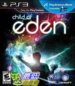 [106美國暢銷兒童軟體] Child of Eden - Playstation 3