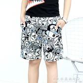 夏裝休閒寬鬆兒童短褲中大童印花純棉男童運動五分褲外穿『水晶鞋坊』