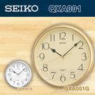 CASIO 手錶專賣店 SEIKO 掛鐘 精工 QXA001G/QXA001 黃面金框 塑膠外殼