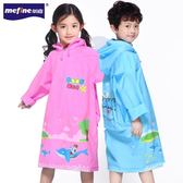 海洋世界兒童雨衣EVA時尚男學生小童帶書包位可愛卡通雨披女