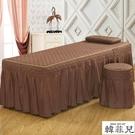 美容床罩 美容院SPA純色壓花美容床罩四季通用高檔按摩床床罩親膚棉床套 快速出貨