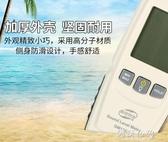 噪音檢測儀 標智GM1352噪音計高精度分貝儀 噪音檢測儀 數顯噪音儀聲音檢測儀 MKS阿薩布魯