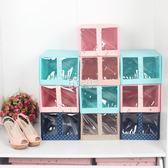 折叠鞋盒 品可水洗布藝鞋盒3個裝 折疊抽屜式鞋盒 可視窗鞋子儲物盒 卡菲婭