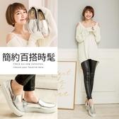 Ann'S進化2.0!素面質感羊紋足弓墊腳顯瘦厚底懶人鞋-銀