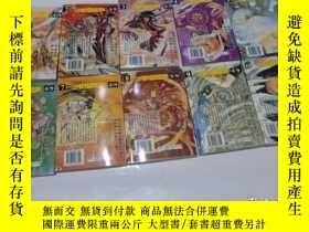二手書博民逛書店罕見聖傳(1-10冊)Y204902 CLAMP