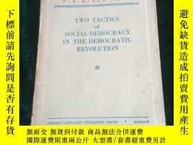 二手書博民逛書店TWO罕見TACTICS OF SOCIAL-DEMOCRACY