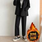 西裝褲 直筒寬松加絨加厚褲子闊腿褲垂感顯瘦九分黑色休閑褲秋冬