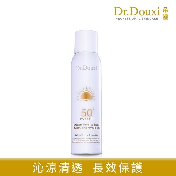 【Dr.Douxi 朵璽旗艦店】安心曬 清涼防曬噴霧 SPF50+ PA++++ 140ml