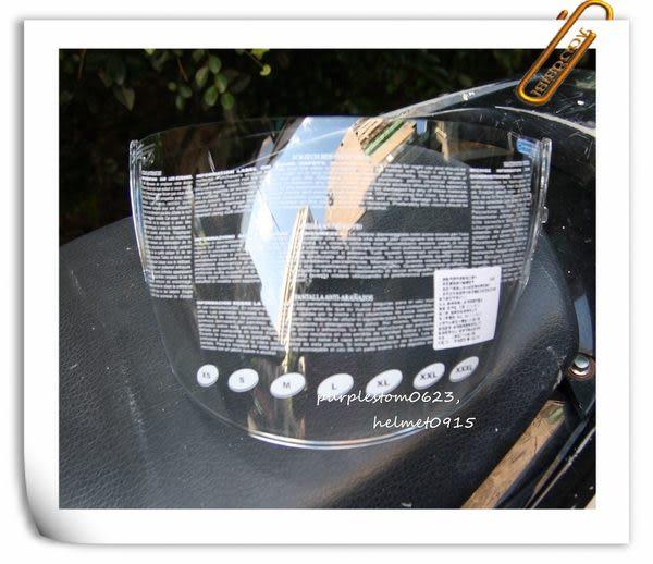 ZEUS瑞獅安全帽,3000A,3/4專用鏡片