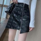 早春裝2021年新款韓版時尚印花設計感小眾拉鏈不規則包臀皮短裙子 韓國時尚週