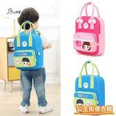 兒童背包 男女童小學生補習袋手提袋 幼兒園書包手拎包 兒童兩用補習包書包