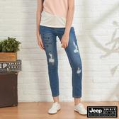 【JEEP】女裝 修身刷破七分牛仔褲