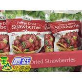 [COSCO代購] 促銷至7月26日  W116152 DJ&A FRUITY STRAWBERRY CRISPS 冷凍乾燥草莓100公克(兩入裝)