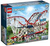 LEGO 樂高 10261 CREATOR 雲霄飛車