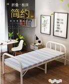 折疊床單人床午休床家用木板床辦公室午睡床雙人簡易床便攜隱形床 奇思妙想屋YYJ