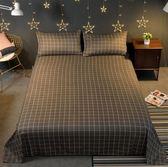 床單單件學生宿舍床單1.8米雙人床單被單單人床1.5m1.6/2.3米 免運直出 聖誕交換禮物