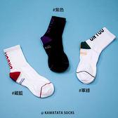 韓國ON YOU運動襪短襪/3色【559052301】(現貨+預購)