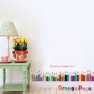 壁貼【橘果設計】鉛筆柵欄 DIY組合壁貼...