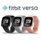 FITBIT VERSA 智能運動手錶 經典款 運動手環 智慧手環 防水 群光公司貨 保固一年
