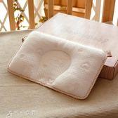 新生兒枕頭定型枕防偏頭0初生3個月1歲嬰兒寶寶糾正偏頭透氣消費滿一千現折一百