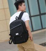 2019男士新款休閑USB充電雙肩包 大容量學生書包 耐磨包包防水牛津背包 運動背包 電腦包肩包
