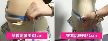 夏季超薄產後收腹束身褲 高腰束腹提臀緊身美體內褲-mov0011