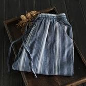 寬鬆繫帶棉麻條紋休閒哈倫褲九分褲-設計家K1018