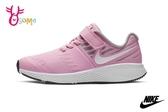 NIKE STAR RUNNER PSV 中童 休閒慢跑鞋 輕量 運動鞋 O7298#粉紅◆OSOME奧森鞋業