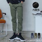 【OBIYUAN】縮口褲 工作褲 剪裁 水洗  內刷毛 素面 長褲 工作褲 共3色【HK4616】