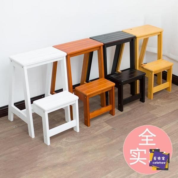 折疊梯凳 實木折疊踏腳凳樓梯登高二三步台階梯凳家用兩用多功能創意小梯子 家具用品