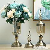 花瓶 歐式玻璃花瓶水晶擺件現代簡約美式插花裝飾品餐桌電視櫃客廳家居 名創家居館DF