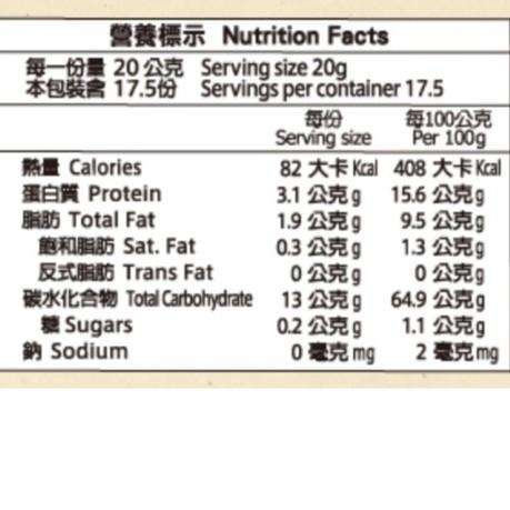 (買1送1) 歐特 有機 全豆豆漿粉(無糖)/紅薏仁飲(無糖)(加糖) 可混搭