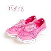 JANICE-柔軟舒適編織布休閒鞋652054-19(桃紅)