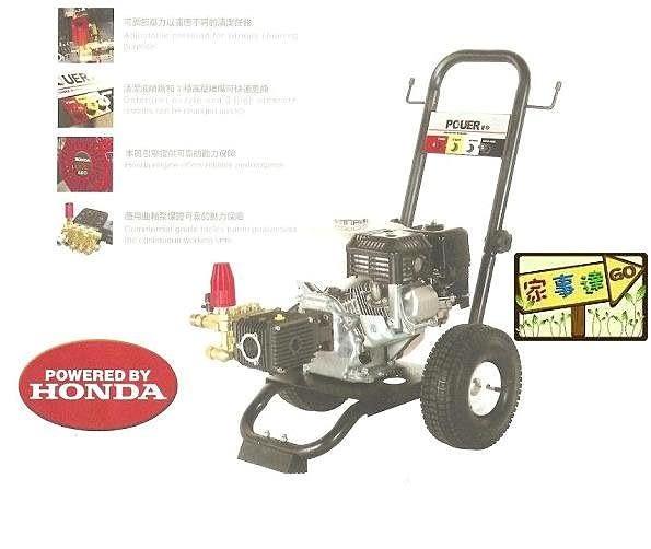 [ 家事達 ]HONDA 本田慢速5.5HP 汽油引擎高壓清洗機(APGF175060H) 特價