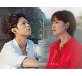 男朋友 電視原聲帶 韓劇原聲帶 CD OST 免運 (購潮8)