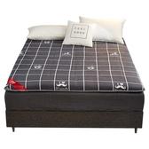 南極人床墊軟墊榻榻米墊子租房專用褥子學生宿舍單人被褥硬墊1.8 【快速出貨】