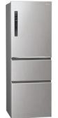隱藏式觸控面板-國際牌 610公升 三門 變頻 電冰箱 NR-C610HV絲紋灰
