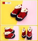 雪靴 冬季兒童真皮雪地靴女小童寶寶棉鞋男兒童幼兒短靴子1-3歲219-26碼 4色