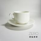 韓國ERATO漢斯條紋設計圓形杯盤組 咖啡杯 花茶杯170ml