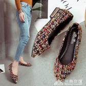 尖頭低跟平底鞋女格子布呢料淺口單鞋韓版氣質女鞋 三角衣櫃