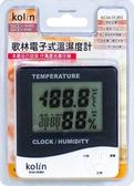 歌林電子式溫濕度計 KGM-DLB02