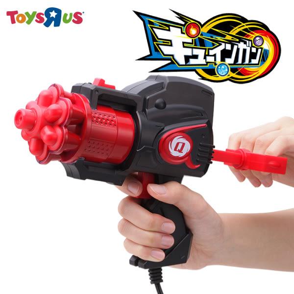 玩具反斗城  【TAKARA TOMY】危機一發電視射擊槍