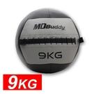 MDBuddy 皮革重力球 9KG(藥球 健身球 韻律 訓練≡排汗專家≡