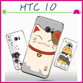 HTC 10 (M10) 5.2吋 時尚彩繪手機殼 卡通磨砂保護套 PC硬殼手機套 清新可愛塗鴉背蓋 超薄保護殼