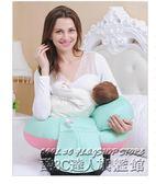 哺乳枕頭喂奶抱枕喂奶枕護腰初生兒哺乳墊坐月子嬰兒哺乳墊  IGO