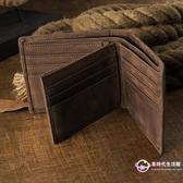 男士錢包 設計頭層牛皮男士短款復古男真皮錢夾橫款多卡位皮夾卡包【8折搶購】