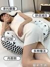 U型枕孕有來自由調節孕婦枕頭護腰側睡臥枕懷孕期多功能托腹U型墊肚枕 晶彩 618狂歡