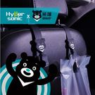 Hypersonic 熊讚多用途車用掛勾